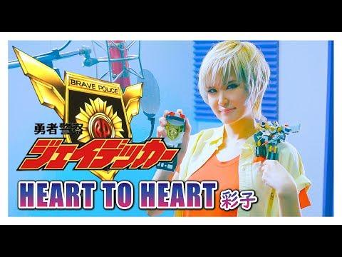 【KAGAMINE LEN V4x】Powerpuff Girls Z 出ましたっ! OP1 「Kibou no Kakera 希望のカケラ」【VOCALOID5カバー】 from YouTube · Duration:  2 minutes 3 seconds