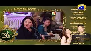 Rani - Episode 11 Teaser | Har Pal Geo