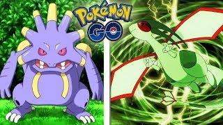 ¡NUEVOS POKÉMON de 3GEN MÁS CERCA en Pokémon GO! GAME MASTER ACTUALIZADO [Keibron]