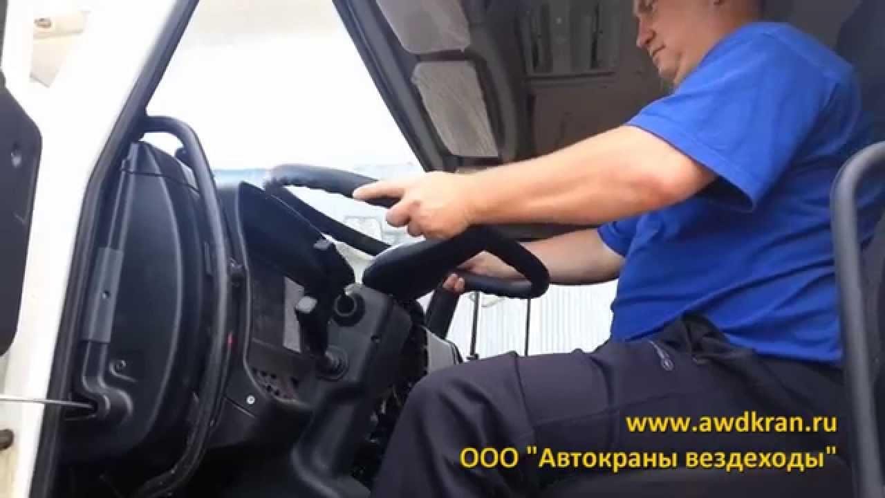 Схождение колес своими руками камаз 5320 фото 725
