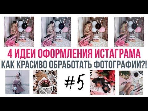 Печать фотографий в Екатеринбурге