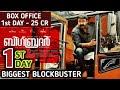 Big Brother Malayalam Movie Box Office Collection,Big Brother First Day Collection,Mohanlal