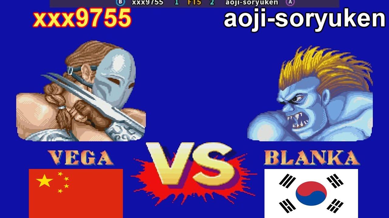 Street Fighter II': Champion Edition - xxx9755 vs aoji-soryuken FT5