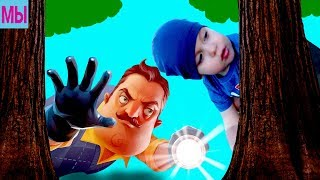 ПРИВЕТ СОСЕД Папа с сыном играют в игру Hello Neighbor детский летсплей Семья Соседа живет в лесу