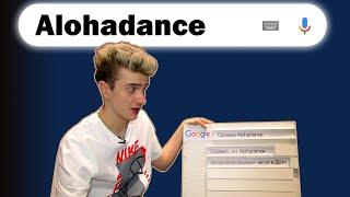 Google me: Alohadance [ENG sub]
