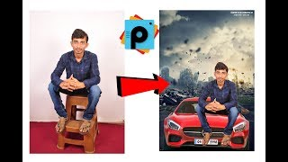 Pics Art | Photo Editing In PicsArt | how Edit photo In picsArt | Editing Tricks In PicsArt Step by