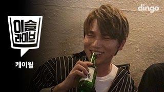 [이슬라이브] 케이윌 K.will - 히트곡 메들리   Tipsy Live