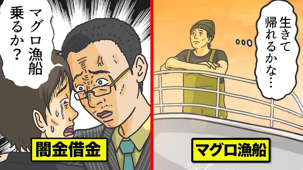 バグ 大学 佐竹 ヒューマン