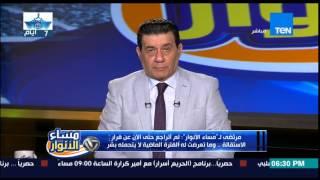 فيديو| مرتضى يسب رئيس سي آر تي ويتوعده بالسجن قريباْ