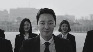 「特別勤労監督官チョ・ジャンプン」予告映像2…