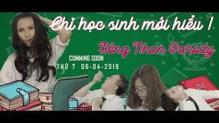 [TRAILER] CHỈ HỌC SINH MỚI HIỂU ( HỒNG NHAN PARODY  ) | Thiên An