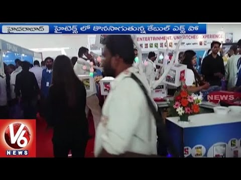 Digital India 5th Cable Net Expo In Hitex | Hyderabad | V6 News