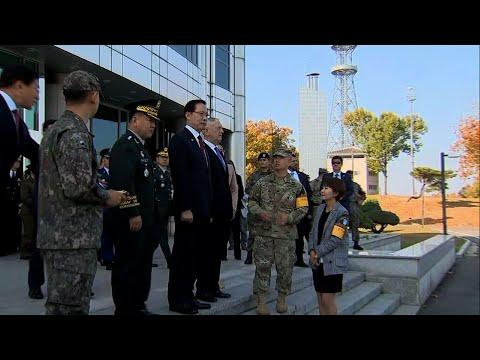 Download Youtube: US Defense Secretary Mattis Visits DMZ