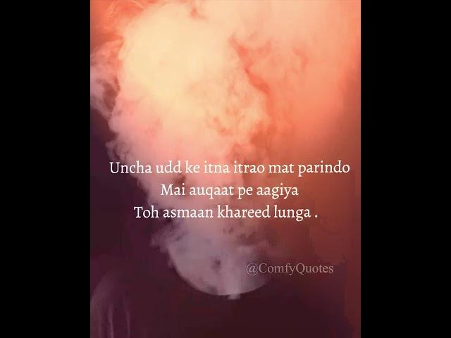 Kahani 2 Lines Ki ~ Part 22 ~ Hindi Urdu 2 Lines Poetry & Quotes ~ Urdu Hindi Whatsapp Status