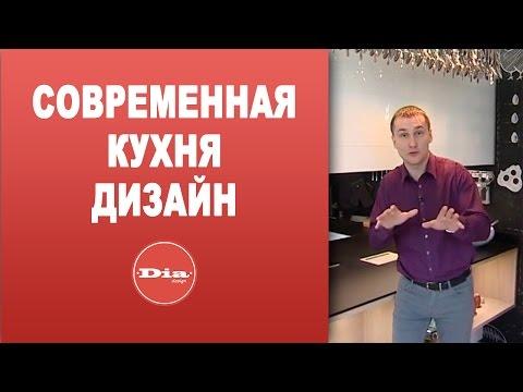 Кухни на заказ, мебель для кухни, купить кухню в Москве