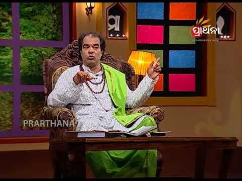 Sadhu Bani Ep 96 12 Sept 2017 | Pandit Jitu Das
