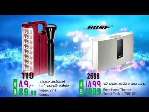 Magic of light and sound Lulu Hypermarket promotion. Dammam | Al Khobar | Jubail