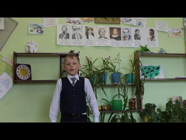 Изображение предпросмотра прочтения – ЕгорМазеин читает произведение «Деньки стоят погожие» (Пляцковский Михаил)