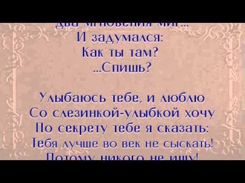 Скачать песни Анатолия Днепрова в MP3 бесплатно