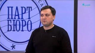 Смотреть видео Дмитрий Горохов, «Партбюро», Санкт-Петербург, 10.12.2018 онлайн