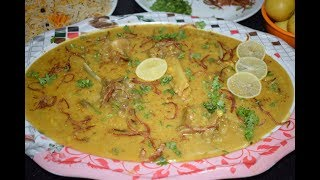Mutton Haleem  or How to make Daleem  Very Delicious Recipe