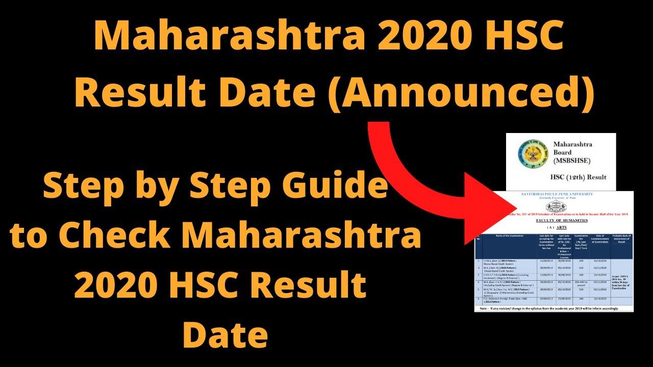 how to check hsc results 2013 maharashtra