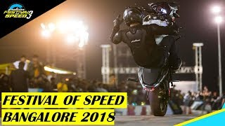 Pulsar FESTIVAL OF SPEED 2018 | BANGALORE | GHOST RYDERZ