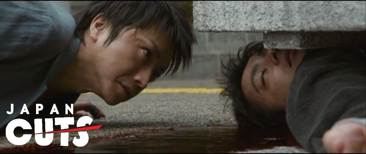 """MONSTERZ"" trailer (English subtitles) JAPAN CUTS 2014"