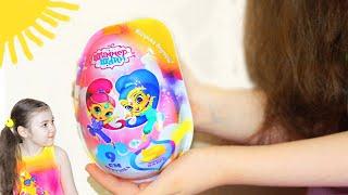 Настя открывает Большое Яйцо Шиммер и Шайн Яйцо с сюрпризом Макси видео для детей