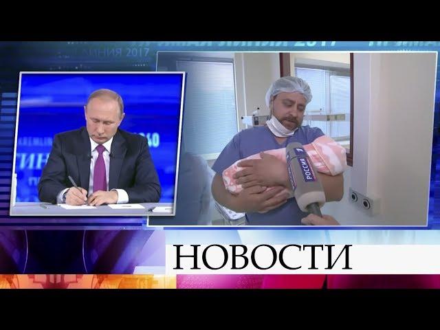 Владимир Путин: Свыше семи миллионов семей получили материнский капитал.