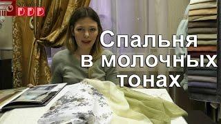 видео Обои с вензелями в интерьере: фото гостиной и спальни со шторами