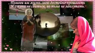 6 февраля - день памяти СВЯТОЙ КСЕНИИ БЛАЖЕННОЙ!!! МОЛИТВА К КСЕНИИ БЛАЖЕННОЙ