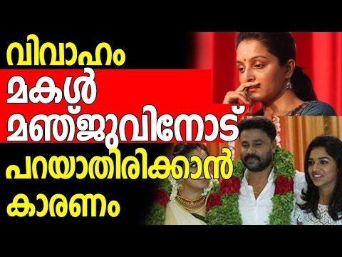 Why Meenakshi did not inform Manju Warrier about Dileep-Kavya wedding