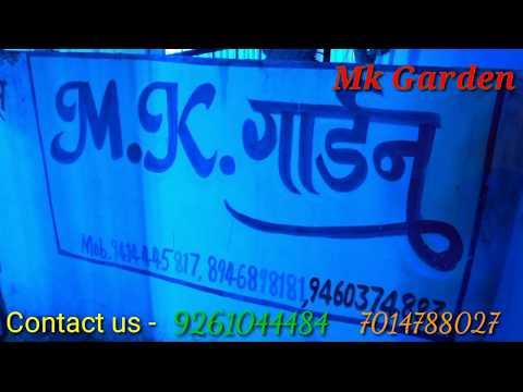 mk-garden-alwar-|-marriage-garden-in-alwar|-list-of-wedding-halls-in-alwar-pixel-light-alwar