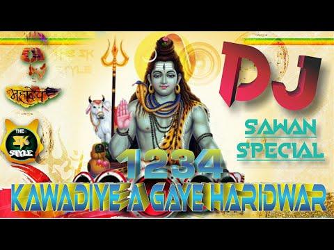 1234 Kawadiye A Gaye Haridwar || 2018 DJ Bhole Songs || #The SK Style.
