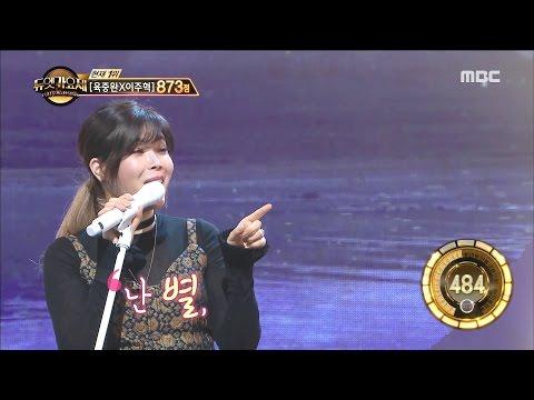 [Duet song festival] 듀엣가요제-Lyn & Kim Inhye, 'I Star' 20170317