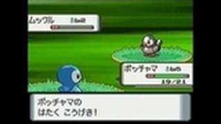 Pokemon Pearl Version Nintendo DS-Gameplay - Erste Schlacht!