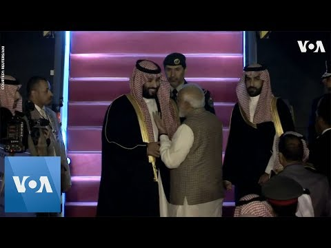 Saudi Crown Prince Mohammed Bin Salman Arrives For Two-Day Trip to India