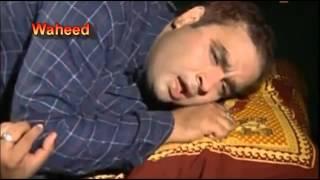 Koi nahi pardesh me mera full video sayyedvideo