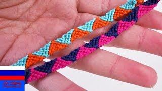 видео Плетение фенечек из ниток: инструкции для начинающих рукодельниц