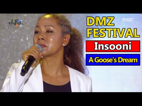 Insooni - A Goose's Dream, 인순이 - 거위의 꿈 2016 DMZ Peace Concert 20160815