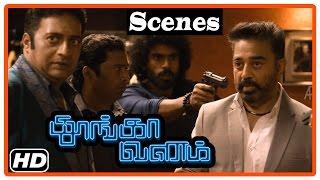 Thoonga Vanam Tamil Movie | Praksh Raj Hit Scenes | Kamal Haasan | Trisha