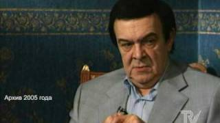 "Муслим Магомаев - ""Уважение азербайджанцев..."""