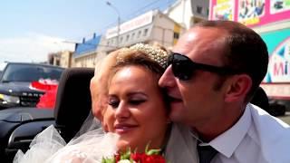 Свадьба коротко