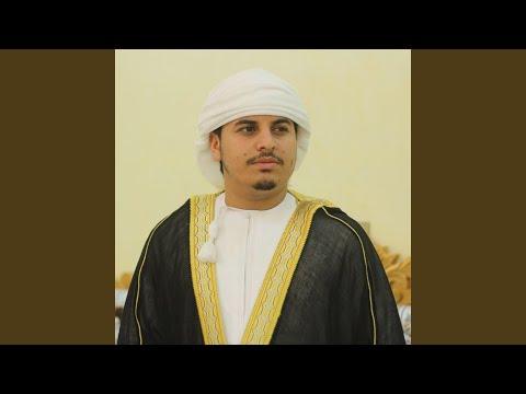 Surah Al-ahqaf سورة الَأحقاف Hazza Al Balushi هزاع البلوشي