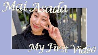 【初投稿】浅田舞、YouTubeはじめました!