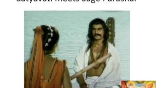 Introduction to Mahabharata - 4 - Satyavati