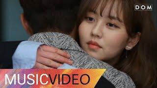 [MV] HAE BIN (gugudan) - On the Road(길에서) Radio romance OST Part.6 (라디오로맨스 OST Part.6)