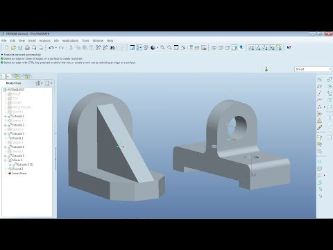 Pro Engineer Part Modeling Training Exercises for Beginners - 2