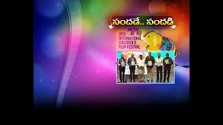 Colourful start to children's film festival in Hyderabad